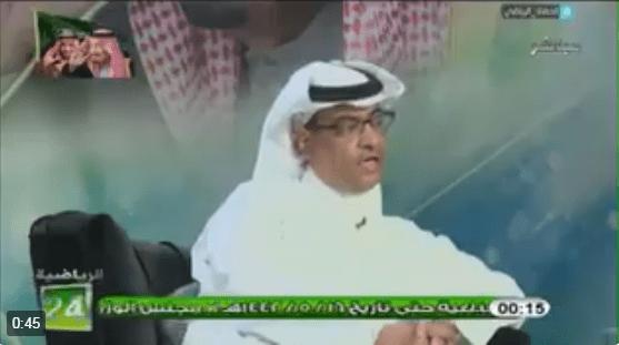 بالفيديو..سليمان الجعيلان: بيان الاتحاد السعودي اثلج الصدر ويسعدنا وجود هذه الشفافية