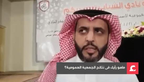 بالفيديو..أحمد العقيل: الآسيوية لا تهمنا .. وكارينيو ضالتنا