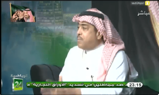 بالفيديو.. فهد الطخيم: الهلال ليس بزعيم