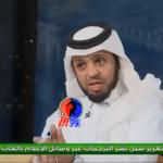 بالفيديو..الشعلان يطلب من المريسل الاعتذار لجمهور النصر