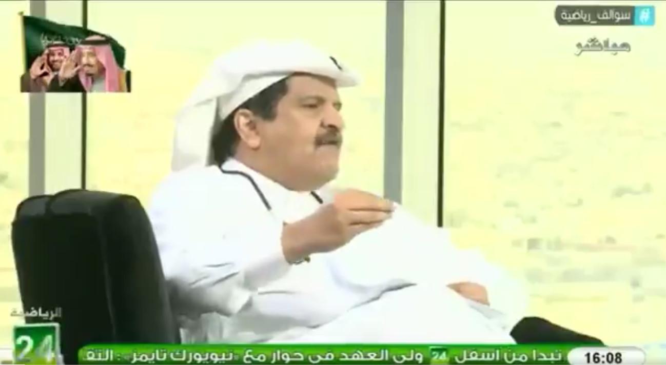 بالفيديو: عدنان جستنيه يعترض على تكريم سامي الجابر..ليس رمزا للكرة السعودية !
