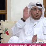 فهد الروقي يسخر من محمد العويس حارس الأهلي بعد هدف الاتفاق -فيديو