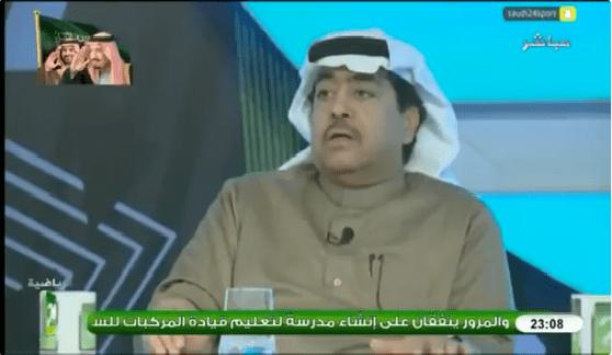 بالفيديو.. فهد الطخيم: الهلال إفتقد لعنصرين مهمين!