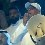 بالفيديو..  القرني يفاجئ الحضور بأهزوجة غنائية في حفل تأهل الأخضر