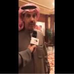 """بالفيديو.. أول تعليق رسمي كويتي على أزمات المؤتمرات الصحفية بـ""""خليجي 23″"""