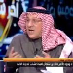 """بالفيديو.. خالد بن سعد : لولا وجود هذا الرجل لهبط الشباب إلى """"الدرجة الثانية""""!"""