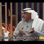بالفيديو.. خالد العقيلي: من الطبيعي إدارة الوداد ترفض عرض الهلال .. هو أنت بتشتري فحم!
