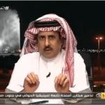 بالفيديو.. أحمد الشمراني: أندية كثيرة تم مجاملتها بالتسجيل وعليها ديون!
