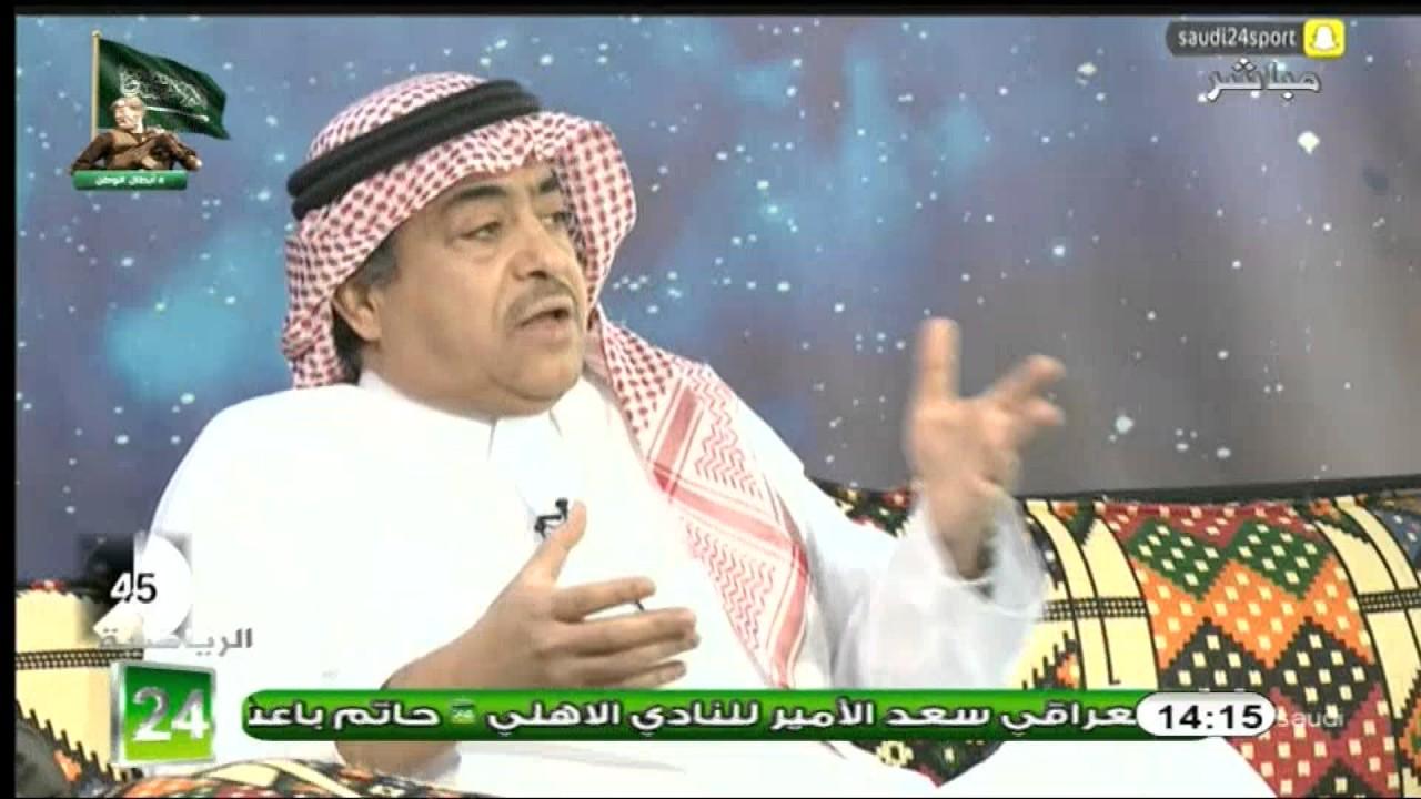 """فهد الطخيم يسقط على الهلال بتغريدة """"مثيرة"""" عن عالمية النصر..وسؤال """"مفاجئ"""" من أحد المتابعين!"""