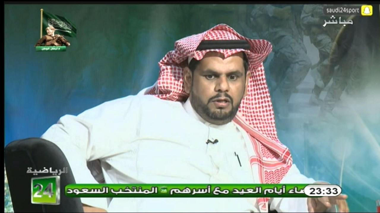 عبدالكريم الحمد يطرح السؤال الصعب بعد تعادل الهلال مع العين..وإجابة صادمة من أحد المغردين!