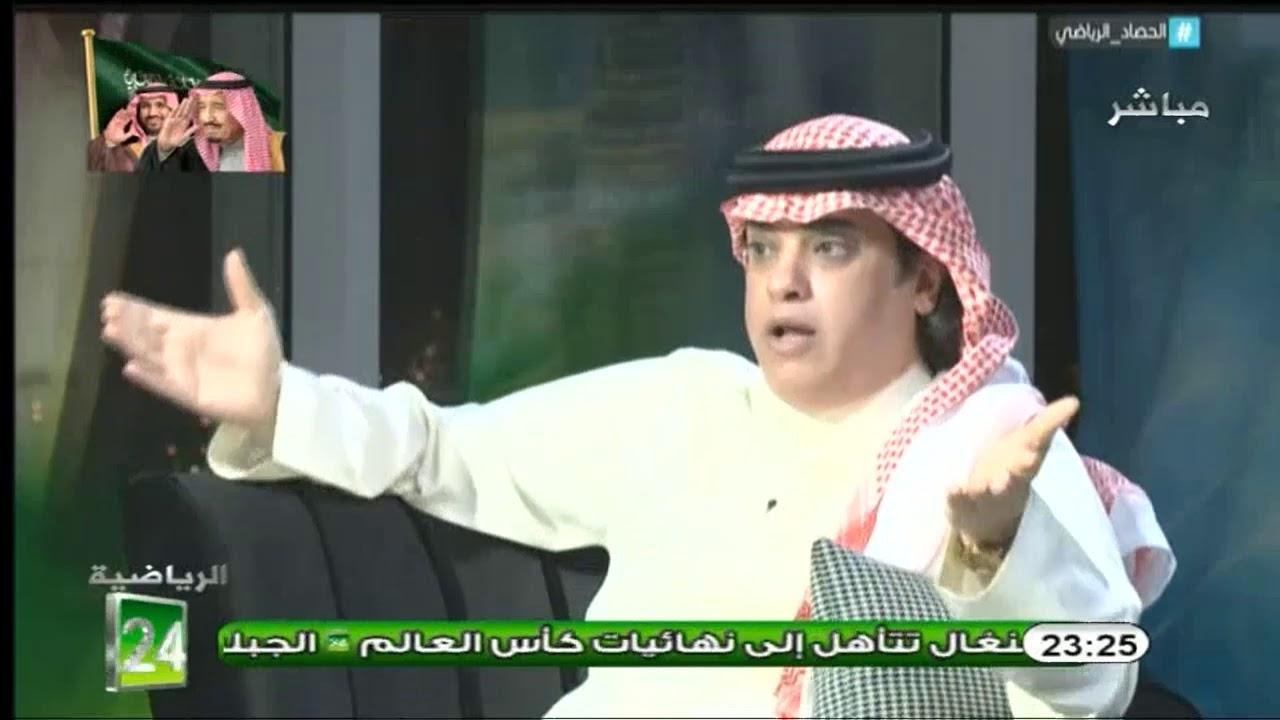 الشعلان يتحدث عن فضيحة لجنة الإنضباط بخصوص الهلال..ومغرد يعلق:نادي لا يطبق عليه أي قوانين!