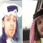 بالفيديو .. شاب فرنسي يكشف عن الأسباب التي جعلته يعشق المملكة .. وهذا ناديه السعودي المفضل