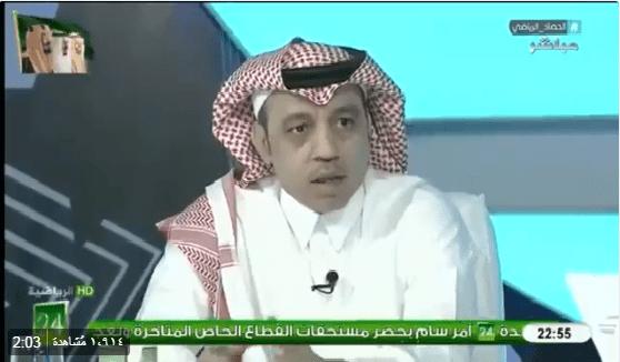 بالفيديو.. الذايدي: التحكيم الآسيوي ضد الأندية السعودية