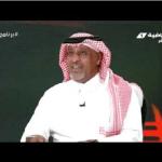 """خالد العقيلي: الهلال لم يجاملو لاعب بتاريخهم إلا مع ياسر القحطاني ومغرد يعلق """"ماجاملتوا عبدالغني"""" !!"""