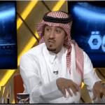 بالفيديو.. الصدعان: لهذه الأسباب القادسية والنصر وجهان لعملة واحدة !
