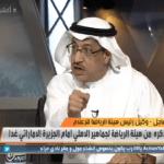 بالفيديو.. جمال عارف: نرفض تهكم مدرب الجزيرة الإماراتي على النادي الأهلي