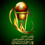 إبعاد الدوليين عن ربع نهائي كأس الملك