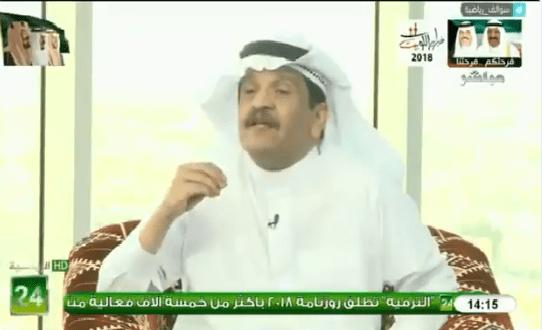 """بالفيديو.. جستنيه: لا يوجد مقارنة بين """"ماجد عبدالله"""" و """"أمين دابو"""""""