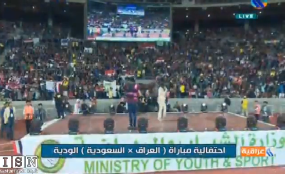 شاهد: احتفالية رائعة بملعب البصرة قبل مباراة السعودية والعراق