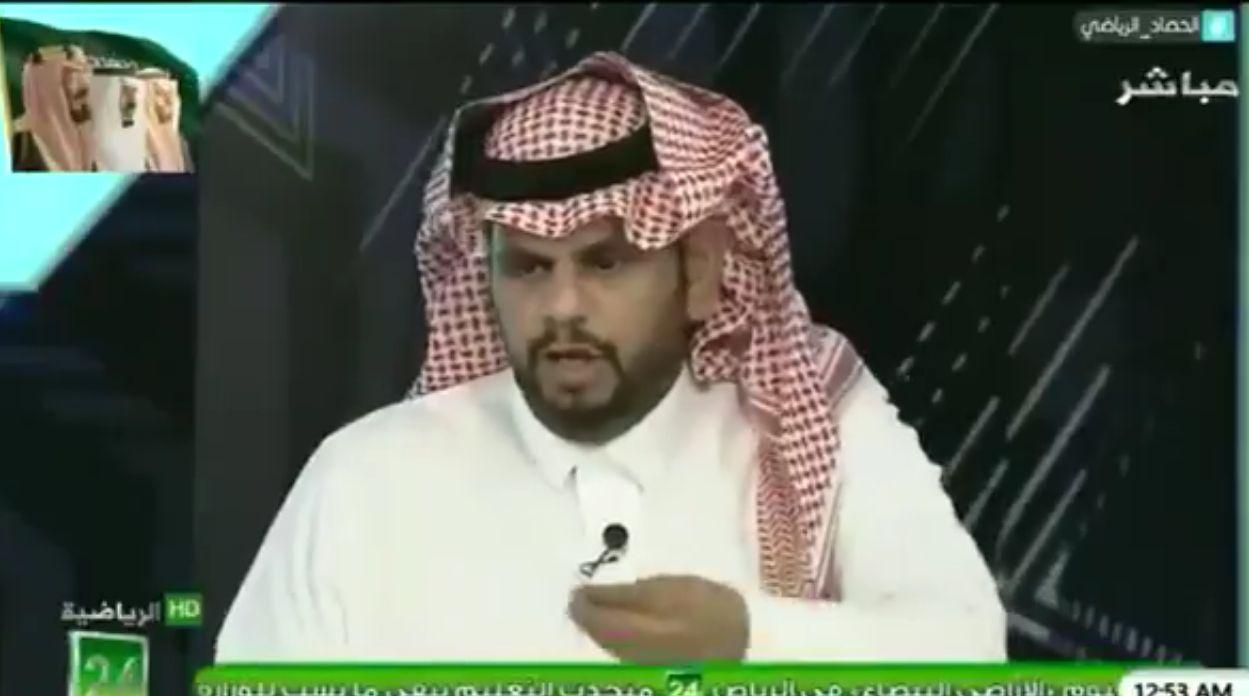 """بالفيديو: عبدالكريم الحمد يعلن خبر """"غير سار"""" لجماهير الهلال!"""