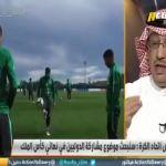 بالفيديو: جمال عارف يوجه سؤالا مثيرا لاتحاد الكرة حول هذا القرار !