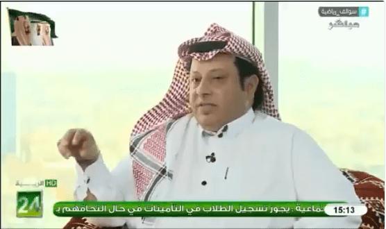 بالفيديو.. أبو هداية: لا يوجد أسطورة في الكرة السعودية.. وردود فعل غاضبة من المغردين!