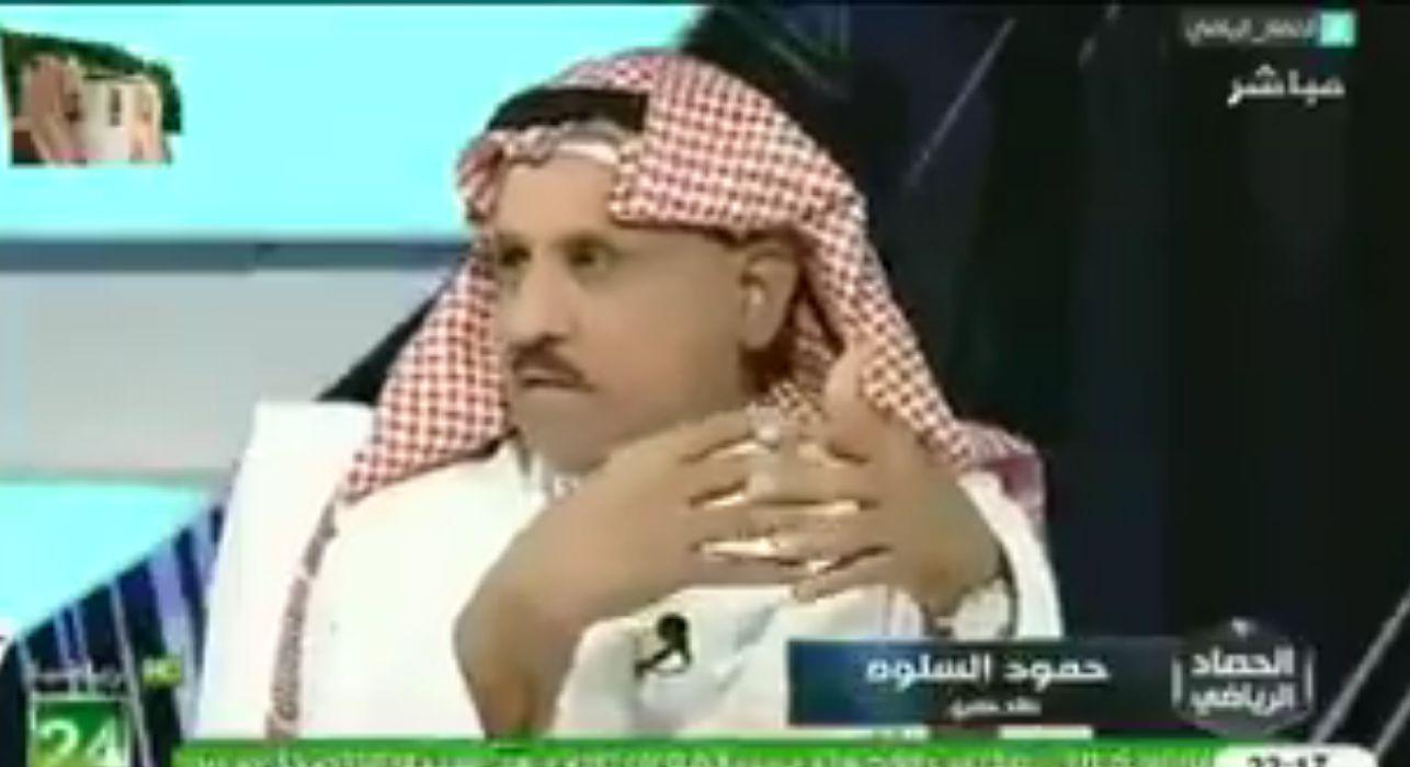 بالفيديو: حمود السلوه: بطل الدوري سيظهر في هذه الجولة!