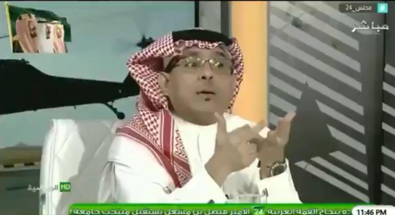 بالفيديو..مساعد العمري:الأهلي هو عراب البطولة الآسيوية والخليجية والعربية..وردود ساخرة من المغردين!