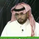 """بالفيديو..عبدالكريم الحمد يفتح النار على الأهلي بسبب بيان """"الحقوق""""!"""