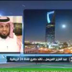 بالفيديو..المريسل يفجر مفاجأة: النصر كان على وشك خطف هذين النجمين من الهلال!