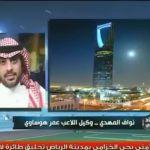 بالفيديو..نواف المهدي وكيل هوساوي يهدد الذايدي: أظهر الاتفاقية وإلا سنتخذ الإجراءات القانونية!