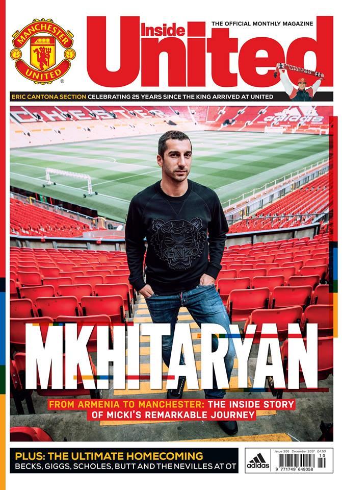 Henrikh Mkhitaryan on the Cover of Manchester United