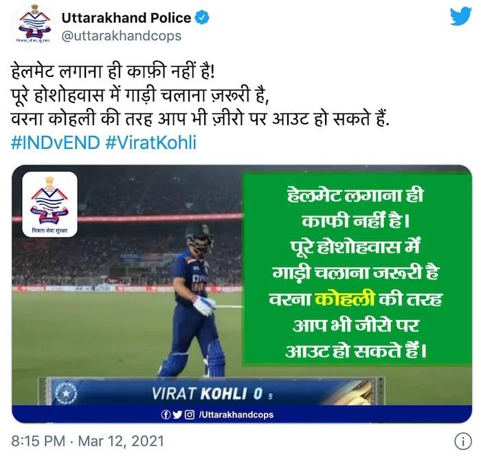 Uttarakhand Police trolls Virat Kohli