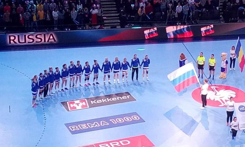 Handball EM 2018 Halbfinale - Russland vs. Rumänien - AccorHotelArena Paris - Foto: SPORT4FINAL