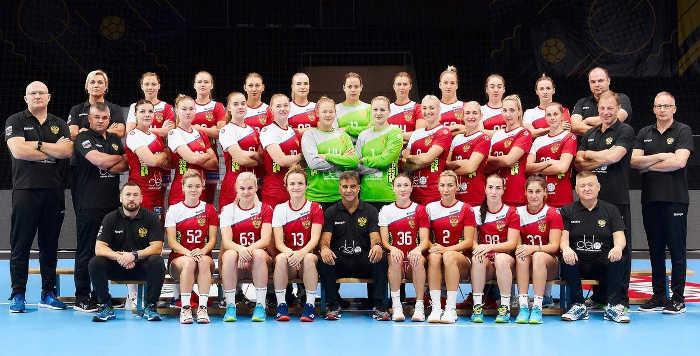 Handball WM 2019 - Russland - Copyright: Press-Service of HFR