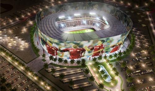 Al Rayyan Stadium - Qatar 2022