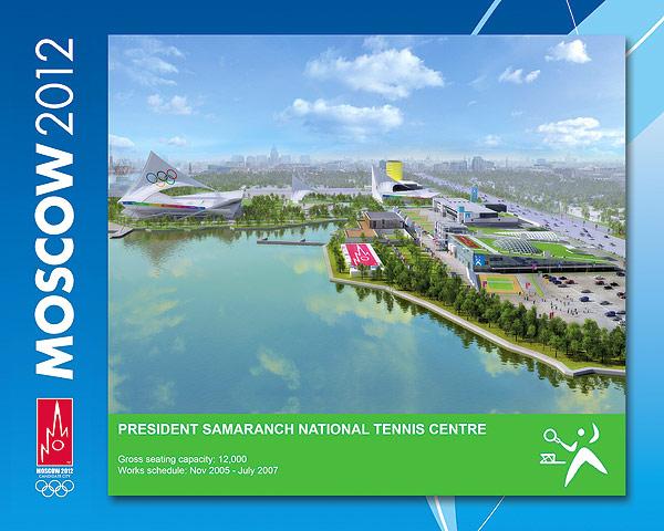 Juan Antonio Samaranch National Tennis Centre - Moscou 2012