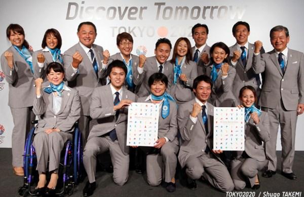 Déclaration des Athlètes - Tokyo 2020