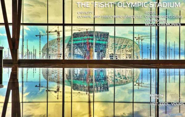 Fisht Olympic Stadium - Sochi