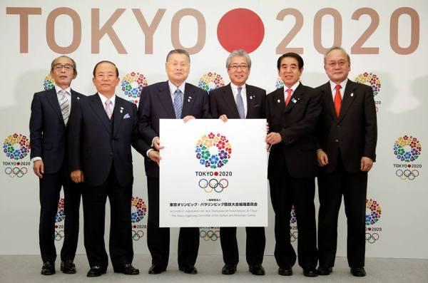 Comité d'Organisation - Tokyo 2020