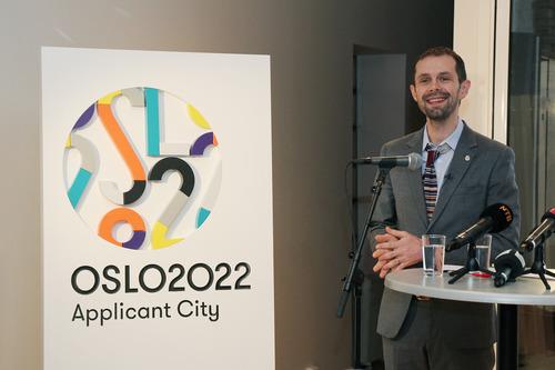 Oslo 2022 - Présentation officielle du logo