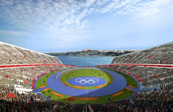 Istanbul 2020 - Cérémonie d'ouverture