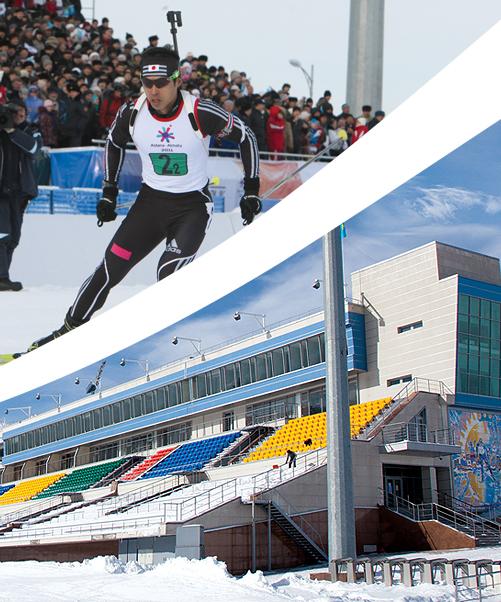 Almaty 2022 - biathlon stadium