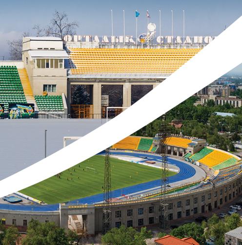 Almaty 2022 - Central Stadium