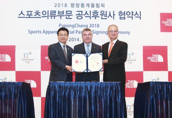 PyeongChang 2018 - Youngone Outdoor