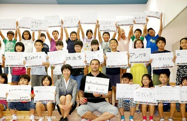 Tokyo 2020 - jeunesse