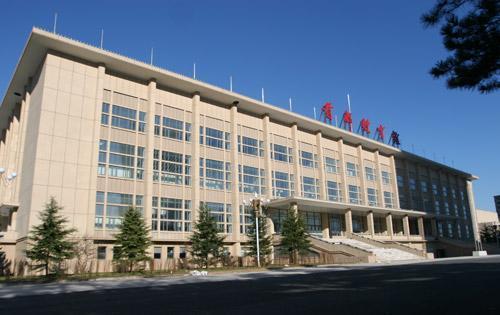 Pékin 2022 - Capital Indoor Stadium