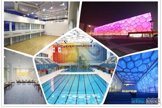 Pékin 2022 - Cube d'eau - mosaique