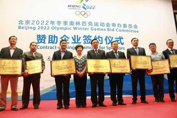 Pékin 2022 - sponsors