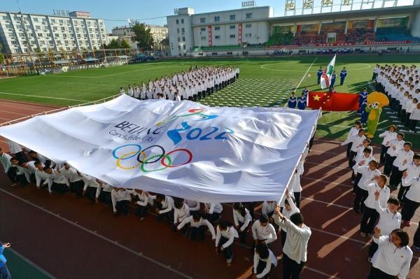 Pékin 2022 - drapeau